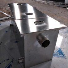 厂家量身定制油水分离设备 全自动不锈钢油水分离器