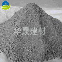 华晟建材生产厂家-济宁聚合物砂浆生产厂家