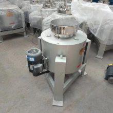 现货销售离心式滤油机 油坊榨油机配套滤油机 食用油高效过滤机