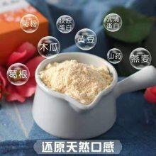 上海美腾机械明安旭魔芋营养粉冲剂设备红豆薏米粉饱腹粥机器全自动生产线价格实惠