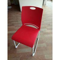 塑钢椅子,简约现代款凳子,商务区等候椅,港文金属制品厂家直销