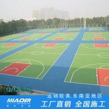 透气性跑道体育施工资质环保材料