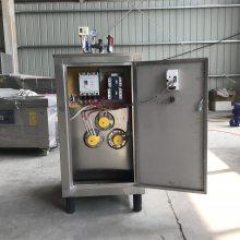 立式蒸汽发生器 山东厂家定制锅炉 电加热立式小型三档转换蒸汽发生器
