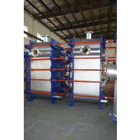 冲洗冷却剂 食品加工废油排液冷却专用板式热交换器 不锈钢全焊接板式换热器