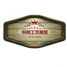广州市科翔环境科技有限公司