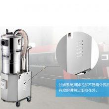 集合达设备(图)-车间工业吸尘器-工业吸尘器