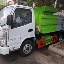 凯马餐厨垃圾车,又称泔水车, -湖北餐厨垃圾车厂家-餐厨垃圾车