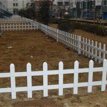 马鞍山市塑钢围栏'草坪护栏厂家直销