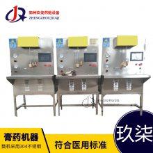 厂家直销自动滴注膏药机 自定重量膏药机 小诊所专业滴注膏药机