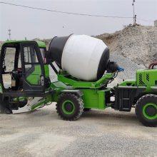 稳拓机械0.7方装载机系统铲斗搅拌车