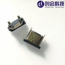 MICRO 5P USB母座 直立式SMT 带贴片 固定脚DIP 直立式插脚 无柱