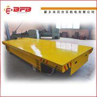 KPJ-250T电缆卷筒轨道运输平车 船厂定制防爆电动轨道平车