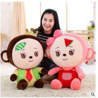 厂家直销批发猴子西瓜情侣公仔 可爱悠嘻猴猴年吉祥物毛绒玩具