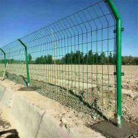 三角折弯围栏网 焊接护栏网片 安全防护网