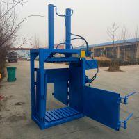 塑料薄膜打包机 油漆桶压块机直销 尼龙袋子压块机 科圣机械