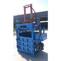 质量保证立式液压打包机 10T半自动单缸压缩打包机 单缸20吨液压打包机