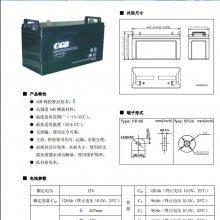 长光蓄电池CB121200/12V120AH武汉长光蓄电池现货供应
