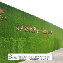 景观绿化人造草坪每平米多少钱