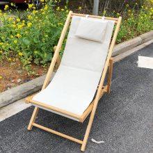 京好 实木沙滩椅实木躺椅折叠椅牛津帆布椅午休椅便携椅陪护椅逍遥椅G69