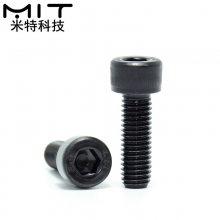 LB米特CB内六角螺丝3D打印机配件12.9级雕刻机欧标型圆头螺纹定位柱螺栓