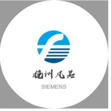 杭州凡品自动化科技有限公司