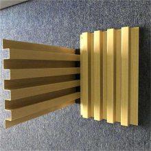 面馆墙面白色氟碳铝合金長城板 -2.0厚凹凸型定制
