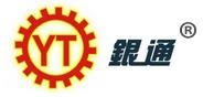 东莞市银通机械科技有限公司