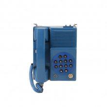 矿用电话机 KTH17 防爆防尘电话 KTH17矿用本安型防爆电话机 山能
