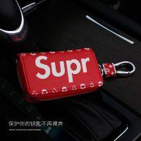潮牌钥匙包时尚创意supreme汽车抽拉式钥匙包个性钥匙保护套男女