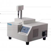 雅森进口品牌 国内组装 渗透压仪osmo210 整机保修三年 中国药典优选