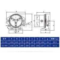台湾鹰牌VERTEX 快速简易等分分度头 CC系列 CC-6/CC-8 三爪卡盘