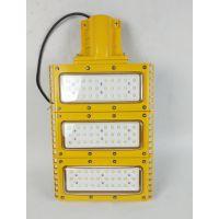 BAX1208-100/150/200wLED防爆模组路灯头