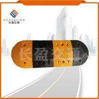 橡胶减速带限速缓冲带公路道路减速板乡村汽车停车橡胶坡道斜坡垫