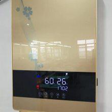 电磁采暖炉比其他采暖优势(燃气,电锅炉,半导体(ptc),量子能,空气能,固体蓄热)