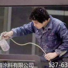 惠州快干型桔纹漆是如何计算它的成本