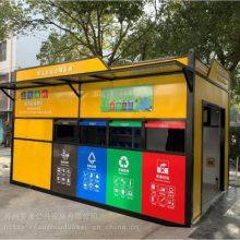 广州大型商场分类垃圾房 黄埔街道智能垃圾房