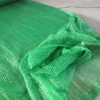 煤堆覆盖网 覆盖土方绿网 绿色防尘覆盖网