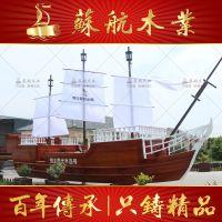 苏航个性定制景区仿古海盗船景观装饰道具木船儿童水上游乐船