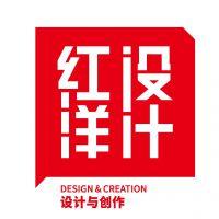 中山红洋广告传媒有限公司