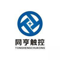 北京同亨科技有限公司
