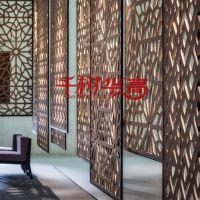 江苏-苏州室内木纹铝单板效果 仿黄花梨环保铝合金装饰