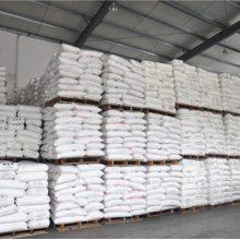 磷酸二氢钠工业级食品级直销批发