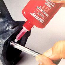 汉高乐泰 LOCTITE LB 8106多功能锂基润滑脂 德国汉高胶水