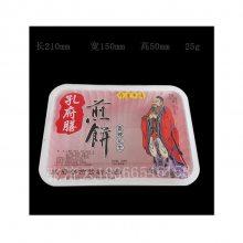 一次性羊肉卷包装盒肉片保鲜冷冻塑料盒500g牛羊肉卷打包盒
