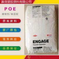 POE 泰国陶氏 58705 长期现货 耐磨性