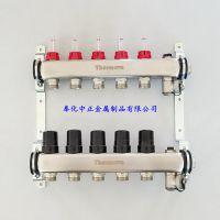 5路不锈钢智能地暖集分水器带流量计,地暖地热分集水器