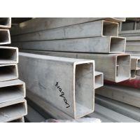 锦祥耐腐不锈钢型材生产基地