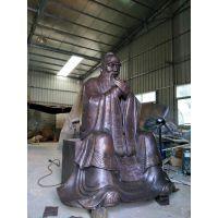 树脂玻璃钢1·5米孔子,老子神像善缘亚博里面的AG真人厂直销