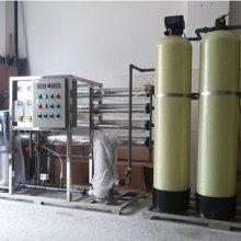 咸宁市反渗透水处理设备 水处理设备 纯水处理设备厂家