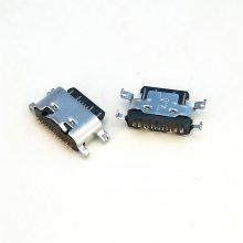 TYPE C母座沉板1.0mm 半包16P沉板 舌片外露L=6